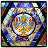 Stained glass, Nairobi Synagogue  Nairobi, Kenya