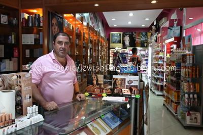 ES 770  Owner, Eyra Perfumeria and Cosmetica  Melilla (Spain)