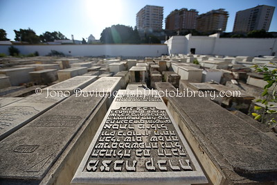 ES 248  Old Jewish Cemetery  Melilla (Spain)