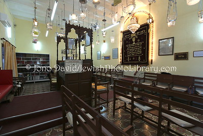 ES 684  Rabino Shem Tob Chocron Synagogue  Melilla (Spain)