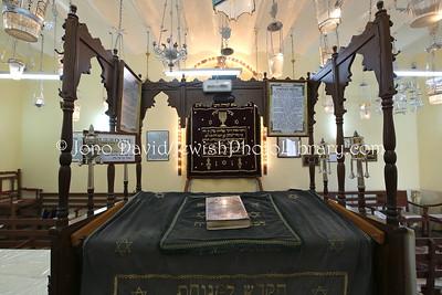 ES 691  Rabino Shem Tob Chocron Synagogue  Melilla (Spain)