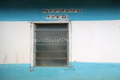 NG 335  Tikvat Israel Synagogue, Kubwa, Abuja, Nigeria
