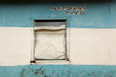 NG 322  Tikvat Israel Synagogue, Kubwa, Abuja, Nigeria
