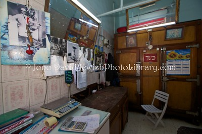 TN 30  Kosher butchery  Tunis, Tunisia
