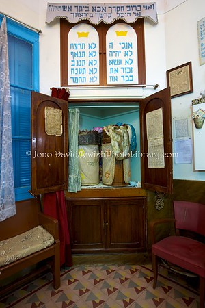 TN 420  Rabbi Haim Bellaiche Synagogue  Tunis, Tunisia