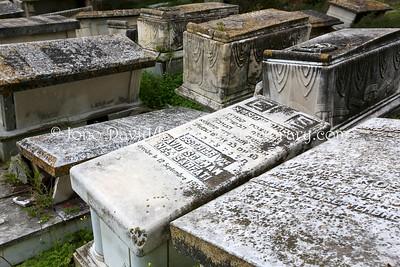 TN 314  Jewish Cemetery Borgel  Tunis, Tunisia