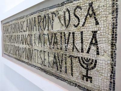 TN 70  Mosaic, Jewish exhibition, Bardo National Museum  Tunis, Tunisia