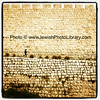 Old City Walls  Jerusalem, Israel