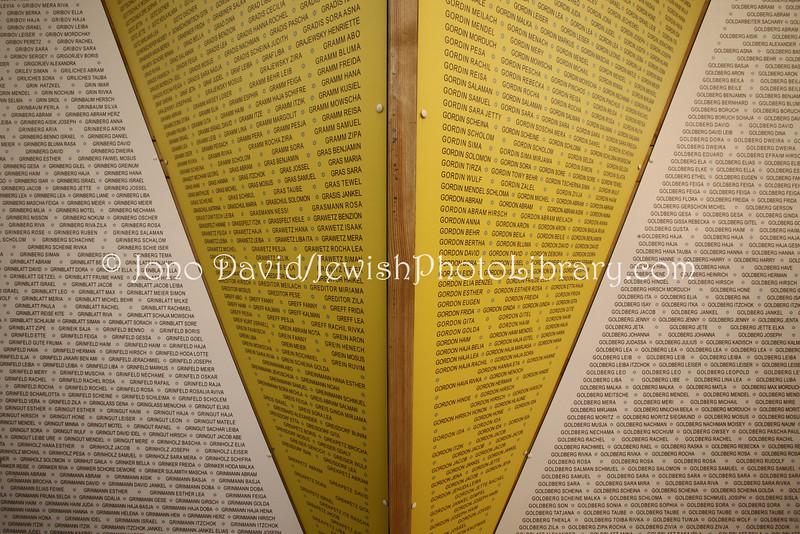 holocaust denial essay